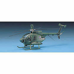 Academy Plastics Hughes 500D Tow Helicopter -- Plastic Model Helicopter Kit -- 1/48 Scale-- #12250
