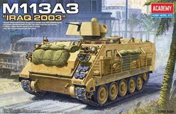 acy13211