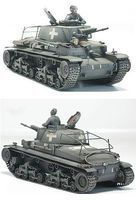 Academy German Command Tank Pz.Kpfw.35(t) Plastic Model Military Vehicle Kit 1/35 Scale #13313