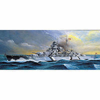 Academy Bismarck Motorized Plastic Model Battleship Kit 1/800 Scale #1437