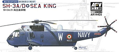 AFVClub 1/144 SH3A/D Sea King Helicopter (2 Kits)