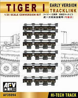 AFVClub Tiger I Early Workable Track Link Conversion Kit Plastic Model Tank Tracks 1/35 #35094