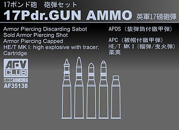 AFVClub 17-Pdr Gun Ammo (Brass) Plastic Model Military Weapons 1/35 Scale #35138