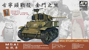 AFVClub M5A1 Stuart Light Tank Plastic Model Tank Kit 1/35 Scale #35s60