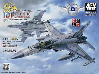 AFV Club 1/48 F-CK-1C Ching-Kuo IDF (Indigenous Defense) Taiwan AF Fighter (New Tool)