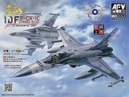 AFVClub 1/48 F-CK-1C Ching-Kuo IDF (Indigenous Defense) Taiwan AF Fighter (New Tool)