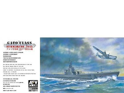 AFVClub USS Gato Class Submarine 1943 Plastic Model Submarine Kit 1/350 Scale #73511