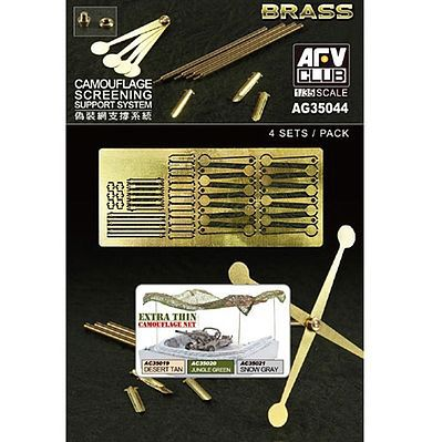 AFVClub Camouflage Net Support System Plastic Model Military Diorama 1/35 Scale #ag35044