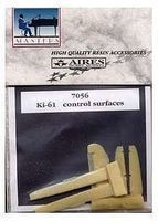 Aires Ki61 Cockpit Control Surfaces For Hasegawa Plastic Model Aircraft Accessory 1/72 #7056