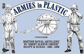 ArmiesInPlastic British Royal Artillery Shirt Sleeve Order Plastic Model Military Figure 1/32 Scale #5561