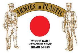 ArmiesInPlastic WWI Japanese Army Khaki Dress (16) Plastic Model Military Figure 1/32 Scale #5615