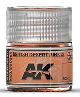 AK Real Colors- British Desert Pink Z1 Acrylic Lacquer Paint 10ml Bottle