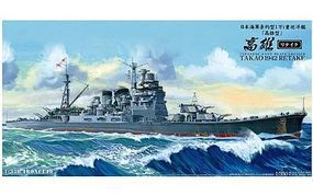 Aoshima IJN Heavy Cruiser Takao 1942 Plastic Model Military Ship Kit 1/350 Scale #000540