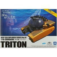 Aoshima Triton Deep Sea Explorer Sub Plastic Model Ship 1/48 Scale #009604