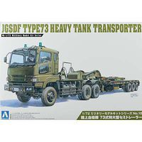 Aoshima JGSDF Type 73 Heavy Tank Transporter Plastic Model Military Vehicle Kit 1/72 Scale #009970