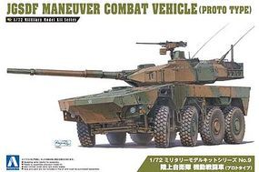 Aoshima JGSDF Maneuver Combat Vehicle Prototype Plastic Model Military Vehicle 1/72 Scale #010174