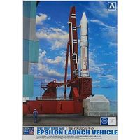 Aoshima Epsilon Launch Vehicle - Space Craft Series Space Program Plastic Model 1/200 #010419