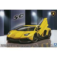 Aoshima Lamborghini Aventador LP720-4 50th Annv. Plastic Model Military Vehicle Kit 1/24 #011539