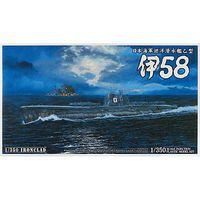 Aoshima IJN Submarine I-58 Plastic Model Military Ship Kit 1/350 Scale #012253