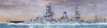 Aoshima 1/700 122 Battleship Yamashiro '44