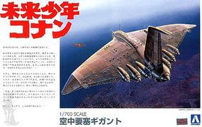 Aoshima Conan the Future Boy Gigant Spacecraft Science Fiction Plastic Model Kit 1/700 Scale #04326