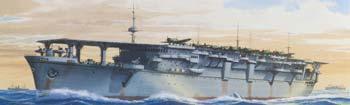 Aoshima 1/700 209 Aircraft Carrier Unyo