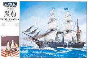 Aoshima USS Susquehanna Sailing Flagship Plastic Model Sailing Ship Kit 1/150 Scale #047101