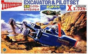 Aoshima Excavator & Pilot Set Science Fiction Plastic Model Kit #08713