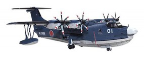 Aoshima US2 JMSDF Rescue Amphibious Aircraft Plastic Model Airplane Kit 1/144 Scale #11843