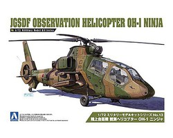 Aoshima OH1 Ninja JGSDF Observation Helicopter Plastic Model Helicopter Kit 1/72 Scale #14349