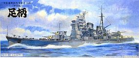 Aoshima Ironclad Heavy Cruiser Myoko Class Ashiraga Plastic Model Military Ship Kit 1/350 #44247
