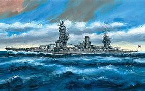 Aoshima IJN Fuso Battleship 1938 Plastic Model Military Ship Kit 1/700 Scale #45121