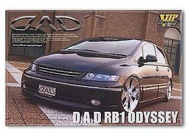 Aoshima 2001 Honda Odyssey Minivan Plastic Model Car Kit 1/24 Scale #47958