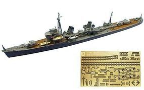 Aoshima IJN Hat Suharu Plastic Model Military Ship Kit 1/700 Scale #50132