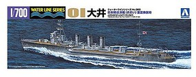Aoshima 1/700 Japanese Light Cruiser Ooi Waterline (New Tool)