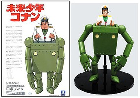 Aoshima 1/20 Future Boy Conan Robonoid Dyce Version Sci-Fi Figure (New Tool) (DEC)