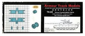 Armour 1/35 Chinese Type 98 Rubber Type Tracks (D)