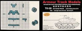 Armour 1/35 US T91E3 Tracks for M41/42 Tank (D)