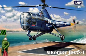 AMP 1/48 Sikorsky H03S1 US Marines Helicopter (New Tool)