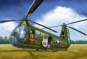 AMP 1/48 Piasecki HUP1/HUP2 Army Mule Helicopter