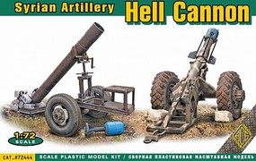 Ace 1/72 Hell Cannon Syrian Artillery