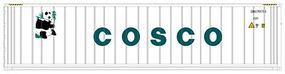 Atlas 40 Reefer Container 3-Pack Cosco Set #1 - HO Scale Model Train Freight Car #20002689