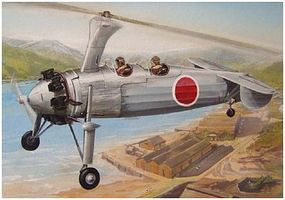AZ Kayaba KA-GO Ka2 Japanese Observation Autogyro Plastic Model Airplane Kit 1/48 Scale #4808