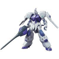 Bandai HG Gundam Kimaris Snap Together Plastic Model Figure 1/144 Scale #0201893