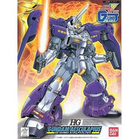 Bandai HG Gundam Aesculapius Gundam Wing G-Unit Snap Together Plastic Model Figure 1/144 #057284
