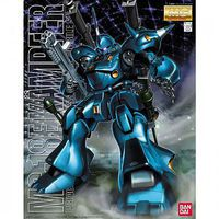 Bandai MS-18E Kampfer Snap Together Plastic Model Figure #100366