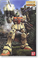 Bandai RGM-79 G GM Snap Together Plastic Model Figure #103907