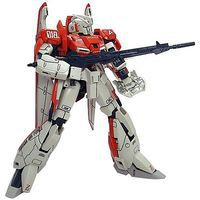 Bandai MSZ-006A1 Zeta Plus MG Snap Together Plastic Model Figure #105569