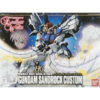 Bandai Gundam Sandrock Custom Snap Together Plastic Model Figure 1/144 Scale #1061214