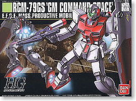 Bandai 51 GM Space Command HG Snap Together Plastic Model Figure #131420